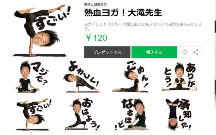 男性向けYOGA教室【メンズmoヨガ】スタジオ広島/