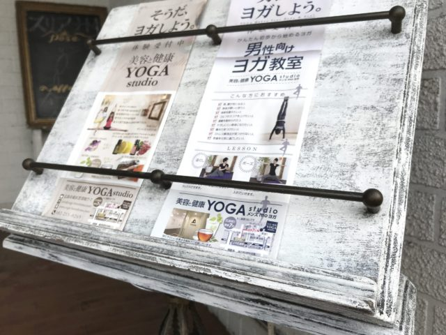広島駅新幹線口(エキキタ)メディア取材歓迎・新聞掲載