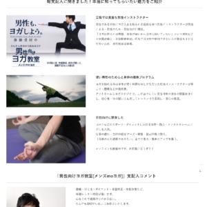 fitmapmagazine